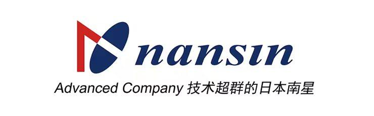 南星 NANSIN