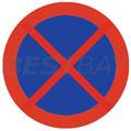 交通标识牌(禁止长时间或临时停放)