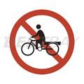 交通标识牌(禁止人力车)