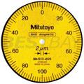 垂直型杠杆千分表0.2mm
