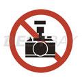 交通标识牌(禁止拍照)
