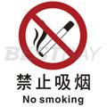 中英文禁止类安全标识(禁止吸烟)