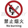 中英文禁止类安全标识(禁止烟火)