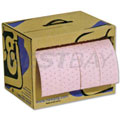 38CM×18M附分配箱大小可调防化吸污卷