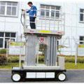 6米自行式四桅柱升降工作平台