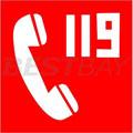 火警电话C0067A