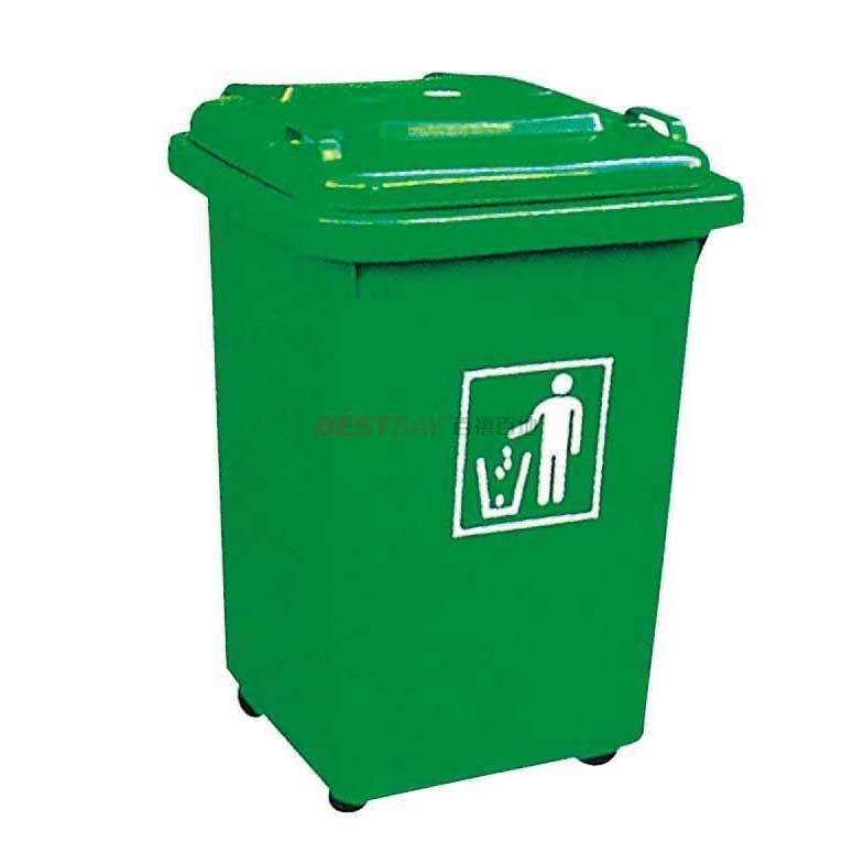 垃圾桶-移动垃圾桶w480×d420×h650(50l绿色)